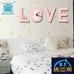 TONPAR Living room bedroom modern clock mute | acrylic wall clock Japan and Korea featured wall clocks | LOVE love clock
