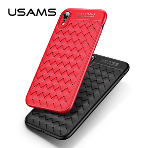 Usams Breathable full protection Yun series Heat dissipation mobile phone case shell cover for iphone Xs Max