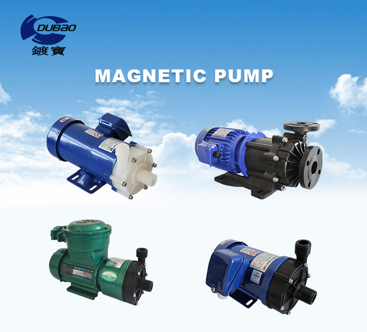 Explosion proof electroplating sulfuric acid transfer magnetic pump