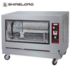 Full Series Luxury Rotisserie Chicken Gas Oven Hotel Equipment Gas Chicken Rotisserie Machine
