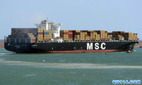 International sea shipping from China to West Virginia ---Michelle