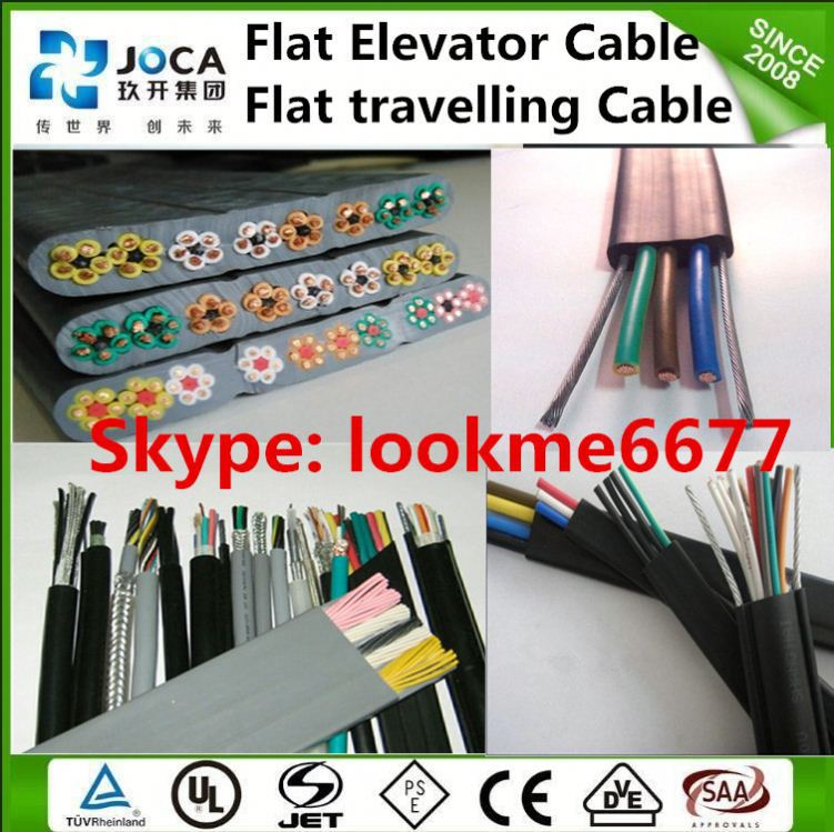 Factory offer UTP/FTP The elevator cat5e flat cable for elevator