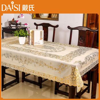 Vinyl Tablecloth Rectangular Protective Coated Tablecloths