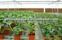 cooling pad green house