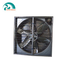 poultry equipment small ventilation centrifugal exhaust fan