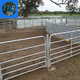 Australia 40X40mm pre made livestock fence panels New Zealand used horse fence panels standard cattle fence panel