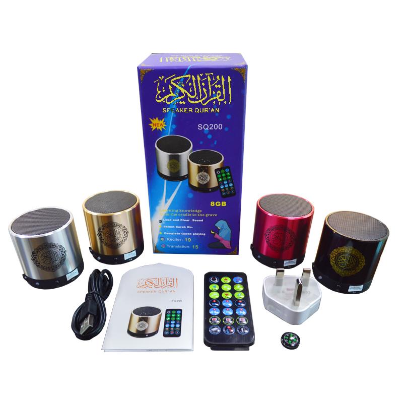 Digital Quran Cheap Speaker Having Voice Recorder For Kids - Buy Islamic  Prayer Time Best Seller English Malay Translation,Urdu English Translation