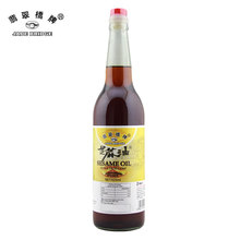 625ml Family Packing Blended Sesame Oil For Supermarkets