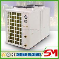 Most convenient and efficient air source heat pump