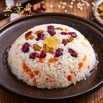 WuFangZhai Chinese Rice Pudding Cooked Rice Parboiled Rice, View parboiled  rice, Wufangzhai Product Details from Zhejiang Wufangzhai Industry Co ,