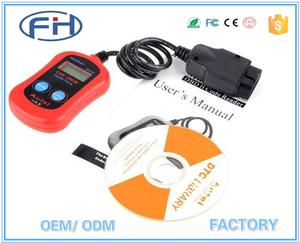 MS300 Classic Enhanced Universal OBD II Car Engine Fault Code Reader, Car  Engine Error Code Reader