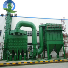 High-efficiency collecting Wood Flour Sawdust Pulse Dust Jet Filter Dust Collector