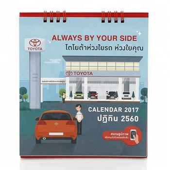 Calendario Chino.Proveedores De China Calendario Chino Buy Calendario Chino Calendario De Advenimiento Personalizado Calendario Perpetuo De Madera Product On