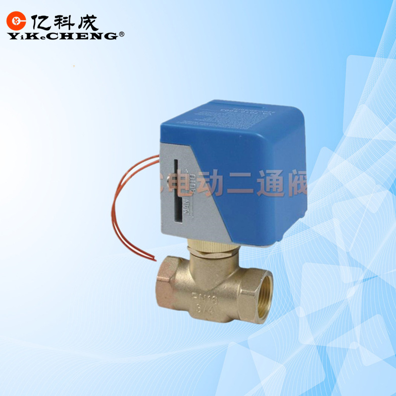 Jiang Sen, central air-conditioning fan coil electric valve electric two way valve three DN25 DN20 original authentic