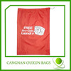 Polyester drawstring wholesale laundry bags