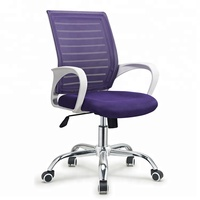 Comfortable Mesh Office Chair Height Adjustable Beautiful Office Chair Purple Colour