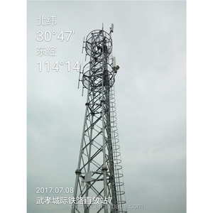 High quality Galvanized Self Supporting Steel Pipe Antenna tower