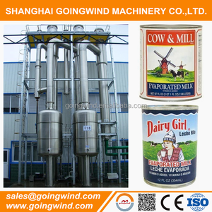 Automatic sweetened condensed milk production line condensed milk making machine processing plant machinery good price for sale