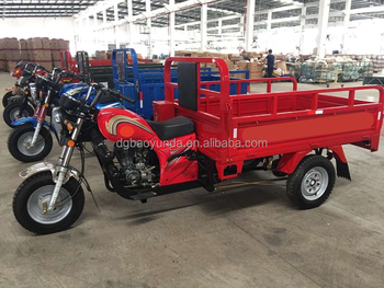 Wholesale 2017 china best selling lifan 250cc cargo tricycle ...