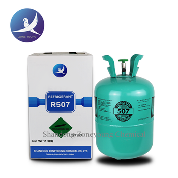 Purity quality R-404a refrigerant gas price,10.9 kg cylinder packing