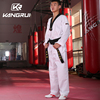 /product-detail/diamond-pattern-breathable-taekwondo-uniforms-60812852095.html