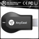 RK Support Android IOS Window OS Anycast EZcast M2 Plus One Setting Miracast Dongle