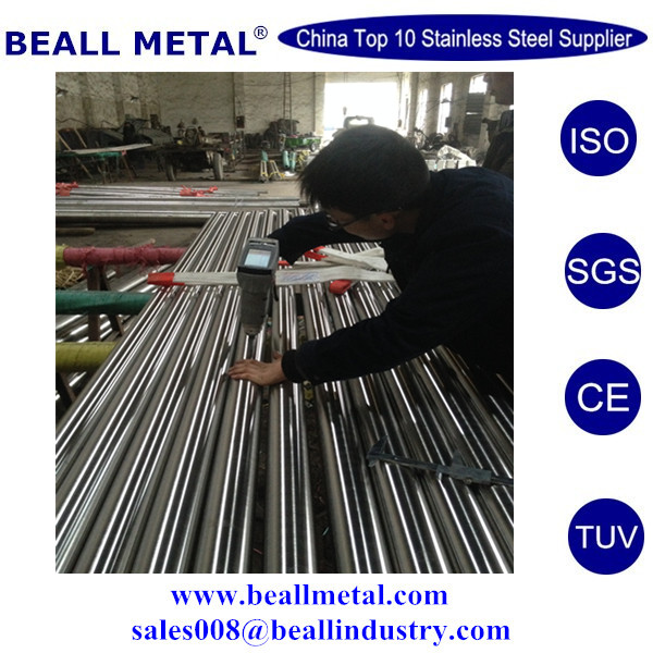 prime quality SUH31 SUH35 SUH36 SUH37 SUH38 high temperature steel round bars,flat bars,forgings manufacturer