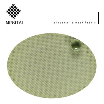 OEM available best price textile personalized non slip heat resistant kitchen dining room pvc vinyl mat oval placemats for table