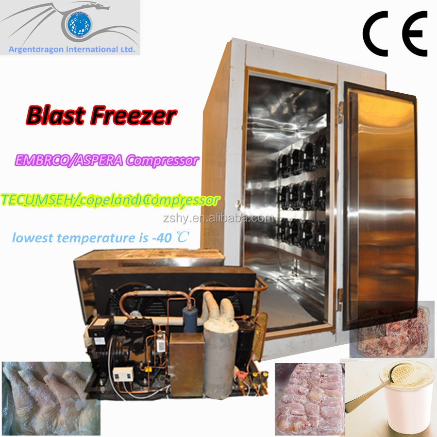 blast freezer / quick freeze machine for sale