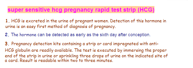 High Accuracy HCG FERTILITY rapid test strips with CE In vitro diagnostic test kit