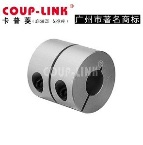 Clamp type rigid spline drive shaft coupling