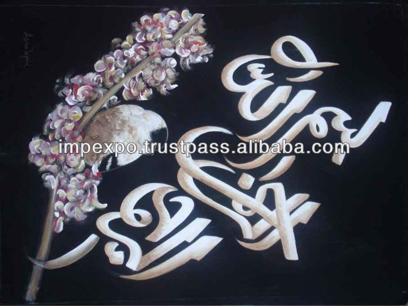 Islamic modern art paintings on black velvet cloth buy islamic art