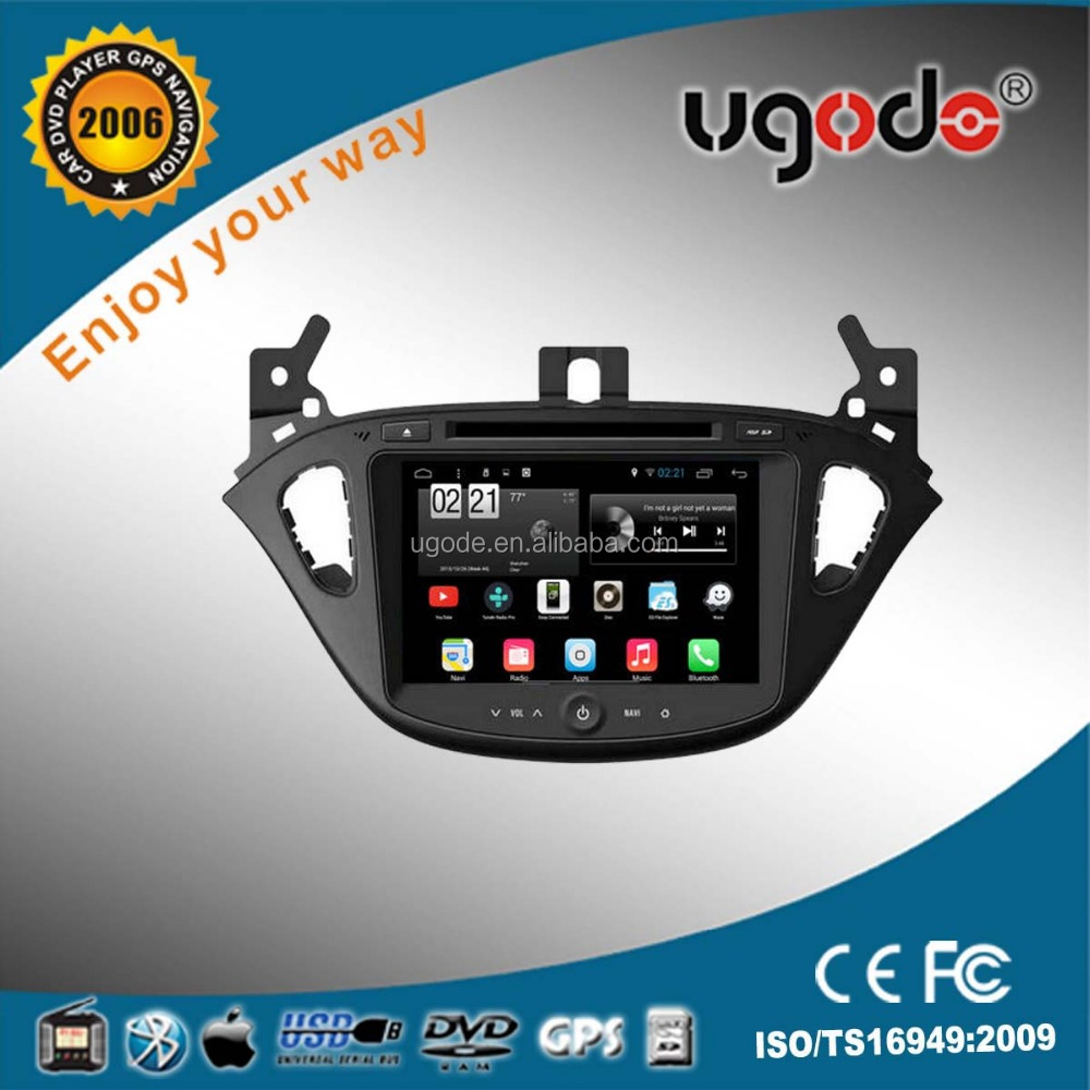 ugode professional car dvd manufacturer 2 Din opel corsa car dvd player