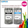 Remanufactured PG50 CL51 ink cartridge for canon MP160