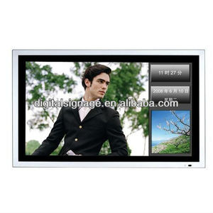 "42"" 1080P HD Network Digital Signage Flexible LCD TFT Advertising Display Built with Media Player"