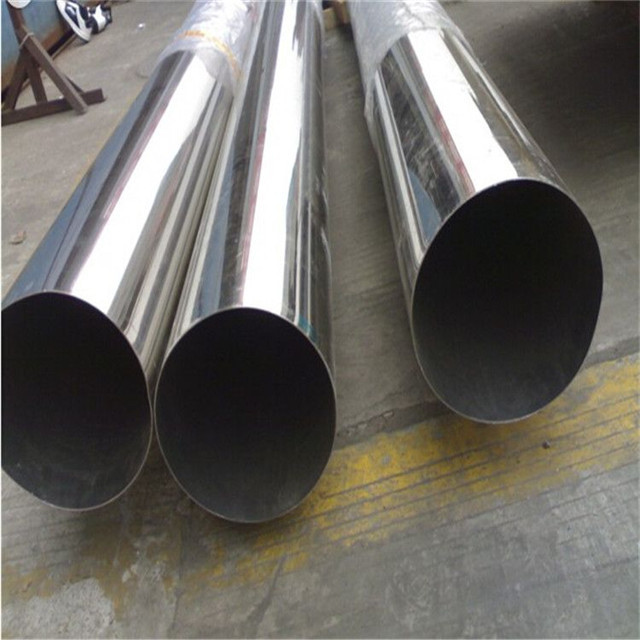 seamless stainless steel pipe astm a312 tp316/316l