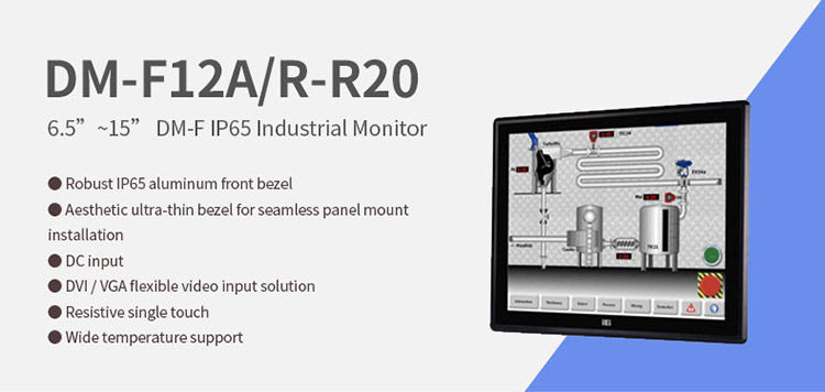 IEI DM-F12A/R 12 inch industrial resistive touch screen monitor with 9 ~36V DC input, R20