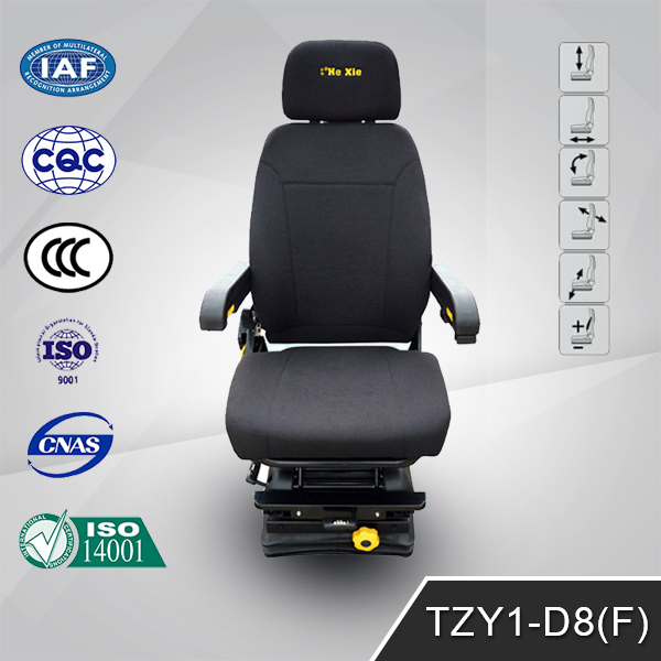 TZY1-D8(F) Personalized Custom Aircraft Pilot Power Seats
