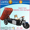 Self-unloading Electric mini dump truck/double motor cargo tricycle popular use/underground mining dumper