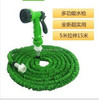 2015 hot sale spring air hose garden hose and washing car hose with 25ft 50ft 75ft 100ft
