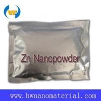 Superfine Zinc Nano powder/ nano zn powders price