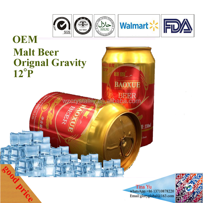 330ml OEM High Quality Malt Beer with glass bottle or 330ml Aluminum tin from factory with Walmart ID,HACCP,ISO certficate