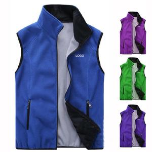 Anti Pilling Polar Fleece Vest Waistcoat Custom Embroidery Promotion Fleece Wear Wind Breaker