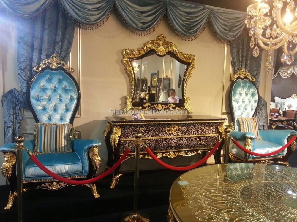 Koop laag geprijsde dutch set partijen groothandel dutch galerij afbeelding setop barok - Barokke stijl kamer ...