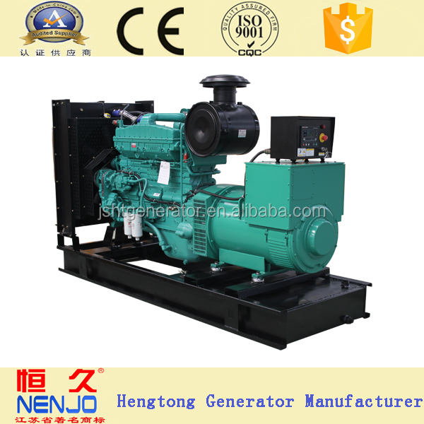 global service China 200kw genertor price