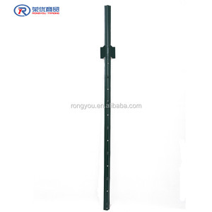 powder coated U type steel fence post with hole hook spade
