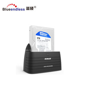 Dual 2 Bay External USB 3.0 Hard Drive Dock SATA HDD Docking Station Support 8TB
