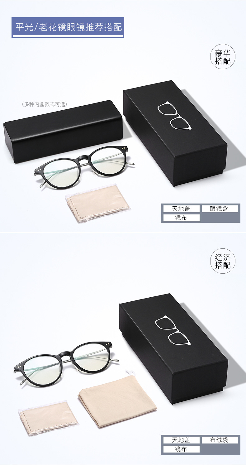 Custom Logo Fashion Eyewear Set Bag Microfiber Cloth Pouch Gift Anti Blue Eyeglasses Optical Glasses Case Packing Folding Boxes