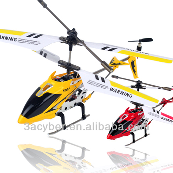 remote operated helicopter toy with Multiple Rotor Rc Helicopter on Sky Pilot also Baybee Eragon Battery Operated Bike Red moreover Remote Control Dune Buggy Toy as well 89781286 also Toy Helicopter Wire Control Toy Toy Remote Control Toys Electric Toy Children Toys Boys Girl Toy.