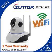 Network Mini Chip Wireless Moving Babysitter Monitor Camera